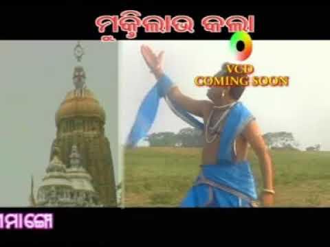 RAHICHHI RAHIBI TORI PAIN - Odia Songs Free Download
