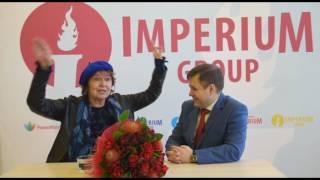 Imperium Club с Игорем Мининым: Народная артистка РСФСР Тамара Сёмина