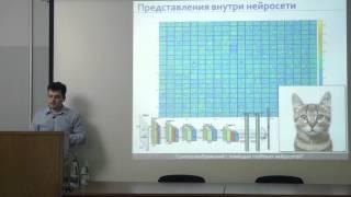 видео Коллоквиум