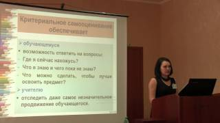 Васильева К. В.  Презентация из опыта работы
