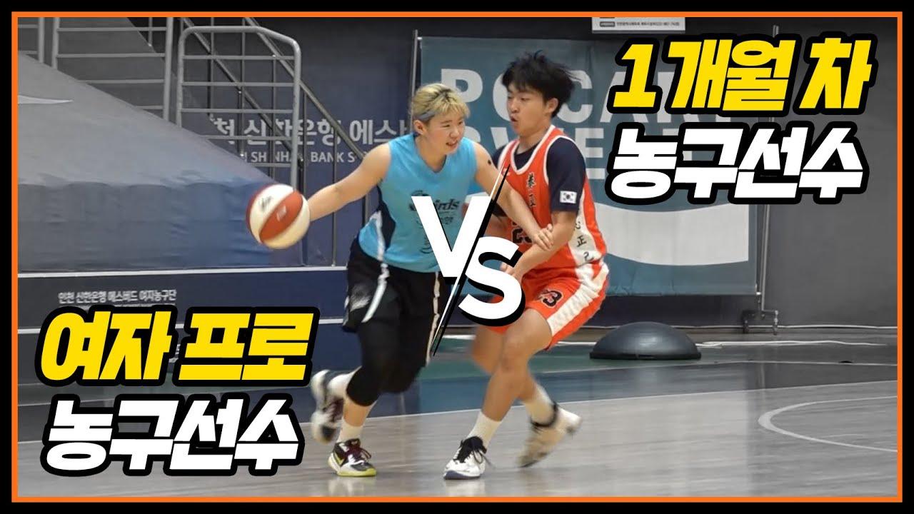 농구부 입단 1개월 차 중학생의 첫 상대는 8회 우승한 챔피언 팀?!|클러치타임