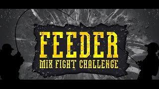 Feeder Mix Fight Challenge. Карась на фидер(28 мая 2016г. прошли соревнования по фидерной ловле Feeder Mix Fight Challenge на водоёме