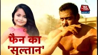 Little Suzy Didn't Just Bag Any Role In Salman Khan's 'Sultan'