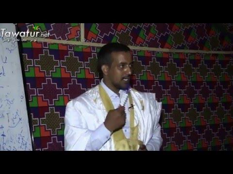 موريتانيا  - دورة تكوينية حول كيفية إعداد النشرات الإخبارية مع أحمد ولد إسلم - الجزء  الثالث