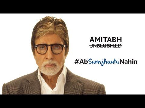 Amitabh Bachchan Unblushed | #AbSamjhautaNahin