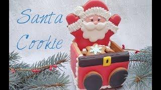 Как сделать 3Д имбирное печенье. 3D cookie Santa Claus