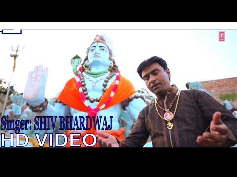 Jiske Rakshak Hain Mahakaal I Shiv Bhajan I SHIV BHARDWAJ I Full Video Song I Selfie Maa Ke Saath