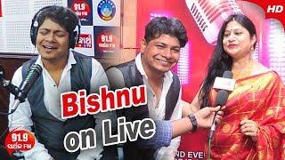Bishnu Mohan Kabi LIVE on 91.9 FM | Sidharth TV | Sidharth Music