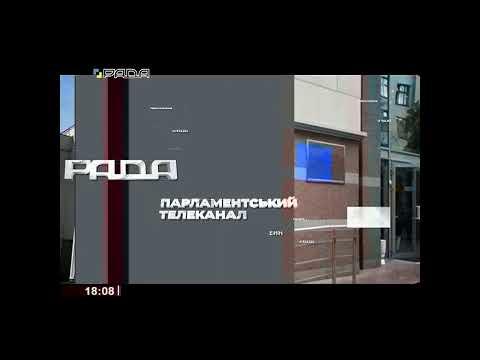 Телеканал Рада. Прямий ефір