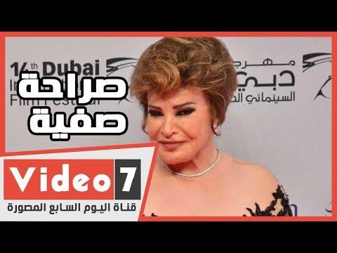 صراحة صفية العمري.. كيف تحدثت نازك السلحدار عن نجوم الفن وتاريخها بالسينما  - 10:00-2020 / 2 / 25