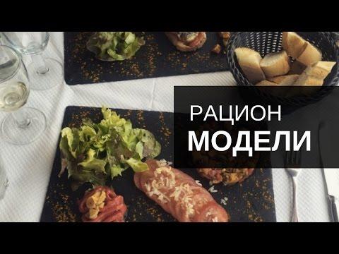 Что едят модели? Рецепты от Нади Шаповал