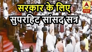 Rajya Sabha Deputy Chairman Election: NDA Candidate Wins, Superb Session For Modi Govt | ABP News