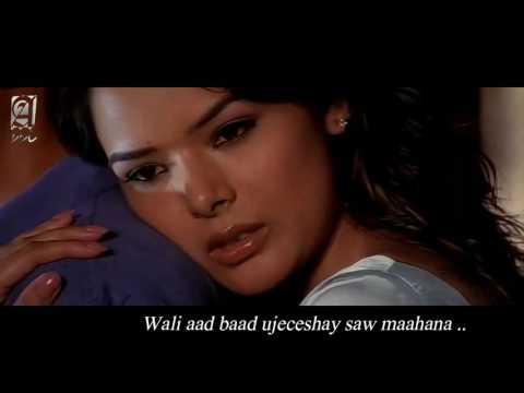 Agar Tum Mil Jao -with Somali Subtitle