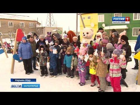 «Россия-1 Нарьян-Мар HD» «Выходи, солнце»: горожане встретили долгожданную весну