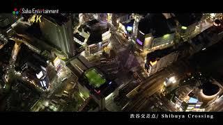 東京の美しい夜景を空撮!!東京タワー・東京スカイツリーから新宿・銀座・渋谷交差点、選手村・新国立競技場まで