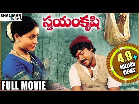 Swayam Krushi Full Length Telugu Movie  Chiranjeevi, Vijayashanti, Sumalatha