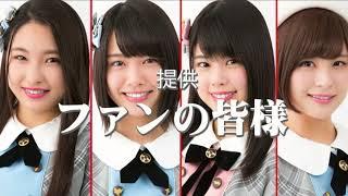 Oda Erina, Sato Shiori, Hirose Natsuki, Yoshikawa Nanase.