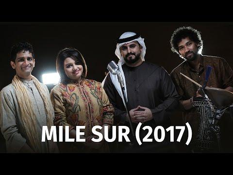 Mile Sur (2017)