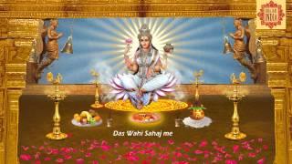 Aarti Sangrah - Om Gange Mata Jai Ganga Mata -With Lyrics - By sadhana sargam