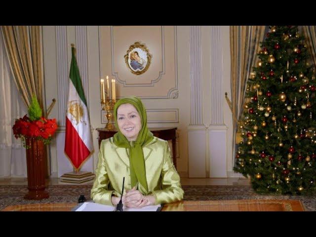Maryam Rajavi's New Year message -  2018