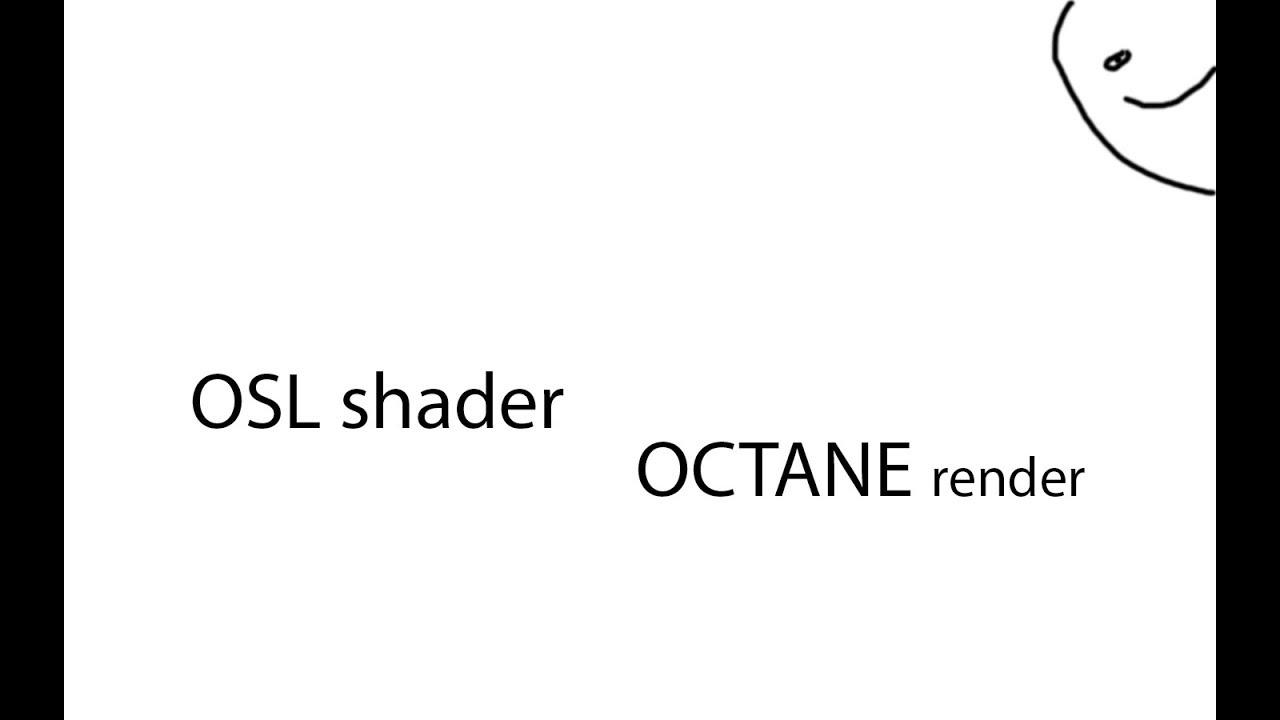 Concept Artfor Octane Import
