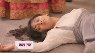 Today Episode - Yeh Rishta Kya Kehlata Hai - 20 August 2019 Upcoming Twist and Updates