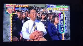 舘ひろしの母校 千種高校