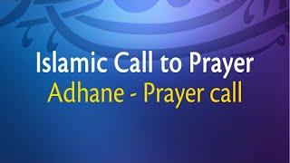 adhane prayer call islamic call to prayer adhane prayer call