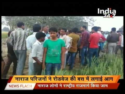 Auraiya- A minor girl murdered after rape
