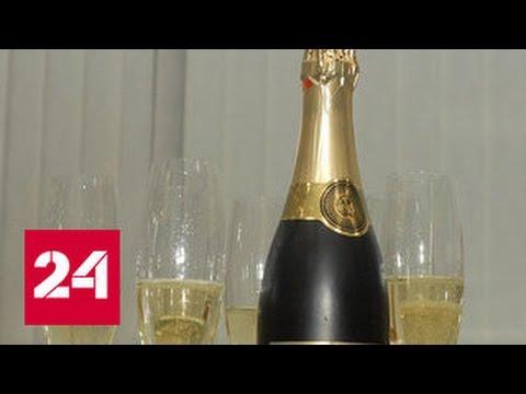 Акцизы на шампанское из отечественного винограда повышать не будут