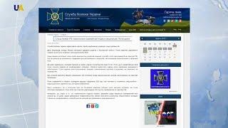 Російська ФСБ намагалася завербувати двох жителів Луганської області