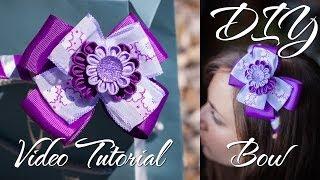 Фиолетовый Бант Канзаши / DIY Bow / Бантик из ленты мастер класс