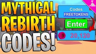 4 ROBLOX MINING SIMULATOR MYTHICAL REBIRTH CODES! *FREE TOKENS!*