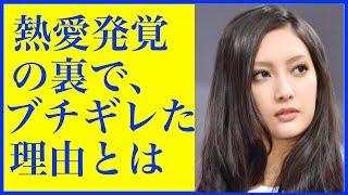 チャンネル登録よろしくお願いします! 【関連動画】 菅田将暉 『さよな...