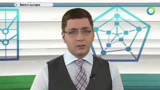 В России снизилось число бедных   МИР24
