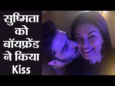 Sushmita Sen shares CUTE picture with Rohman Shawl from Armenia; Check Out | FilmiBeat Mp3