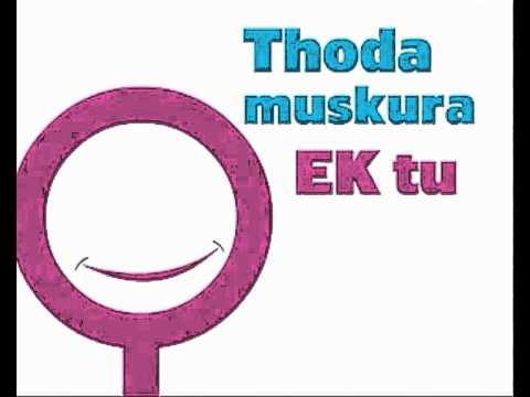 """""""Ek Main Aur Ekk Tu Title Song """" With Lyrics"""