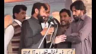 Zakir Ali Raza shah majlis 14 safar 2015 chak 107 s b Sargodha