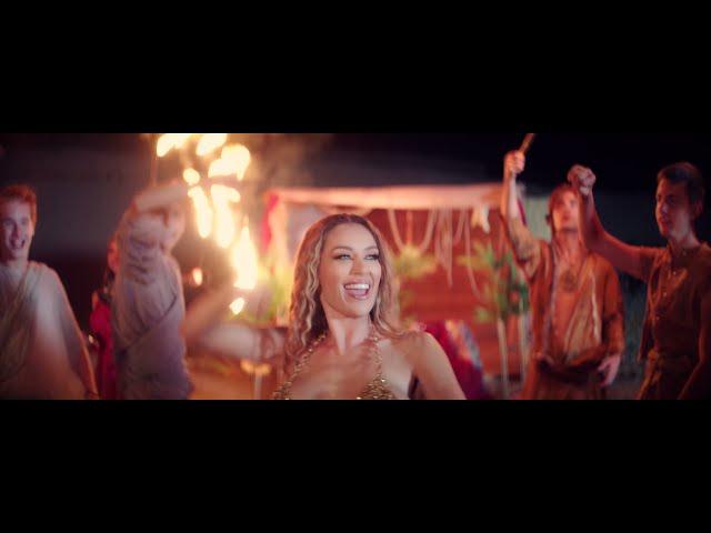 Tea Tairovic - Na Jednu Noc (Official Video)