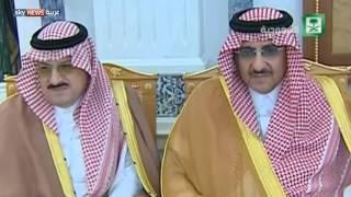 علاقات راسخة تربط بين السعودية وبريطانيا