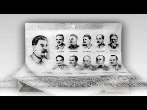 Полная биография Сталина ИВ Исторические заметки