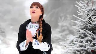 Georgiana Pop - Plangi maicuta Romanie (2015)