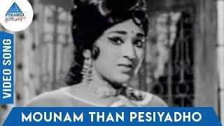 Ethirkalam Tamil Movie | Mounam Than Pesiyadho Video Song | LR Easwari | MS Viswanathan