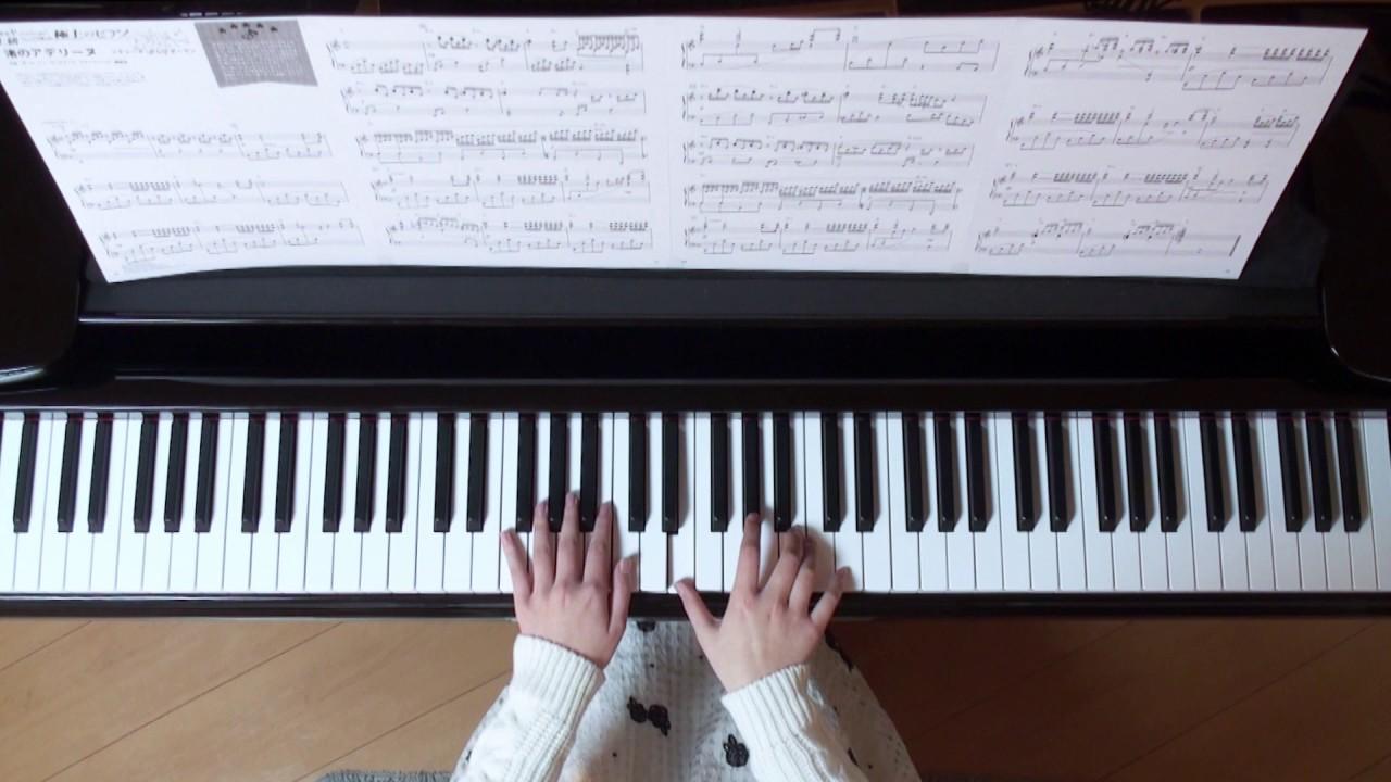渚 の アデリーヌ 楽譜 簡単