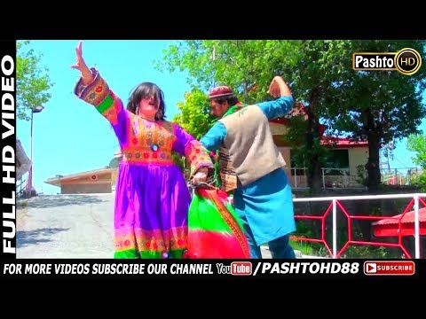 Pashto New HD Song  2017 | Afghan Pashto Mast Attan Song | Full HD 1080p