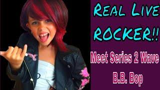 Real Live Rocker Announces Giveaway of LOL Surprise Big Surprise Ball''