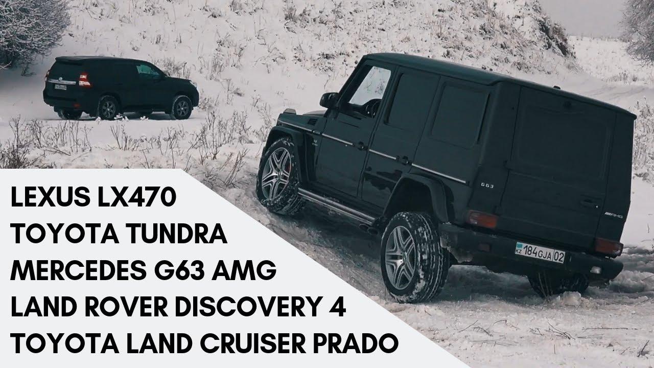 SUV Battle 2021: Mercedes G63, Land Rover Discovery, Lexus LX470, Toyota Land Cruiser Prado & Tundra
