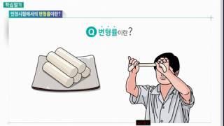 [STEP] 기계적 재료시험 part1