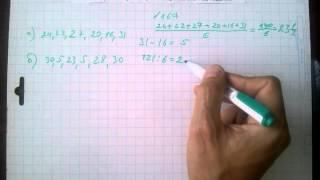 №167 алгебра 7 класс Макарычев
