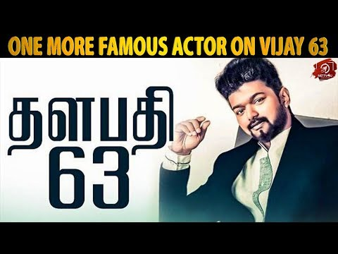 Thalapathy 63 | Comedy Actor Revealed | Thalapathy Vijay | Atlee